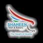 Shaheen mart E-11 Howmuch Pakistan